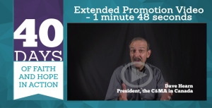 40DaysEd3_PromoVideo_Extend